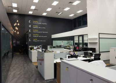 Cheil Office